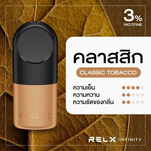 RELX Infinity Pod Flavor Classic