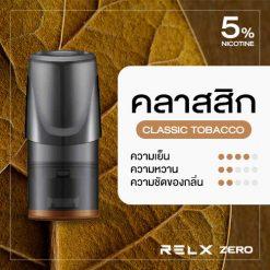 RELX Zero Classic Pod Flavor Classic