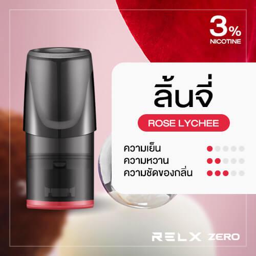 RELX Zero Classic Pod Flavor Rose Lychee