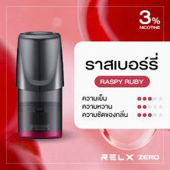 RELX Zero Classic Pod Flavor Raspy Ruby Rasberry